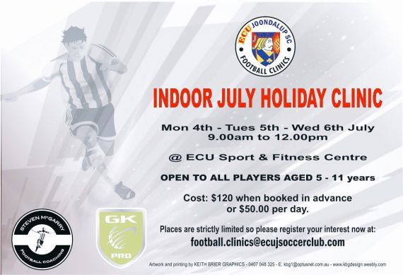 ECU – JULY INDOOR HOLIDAY FOOTBALL CLINICS