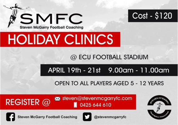 SMFC APRIL HOLIDAY FOOTBALL CLINIC