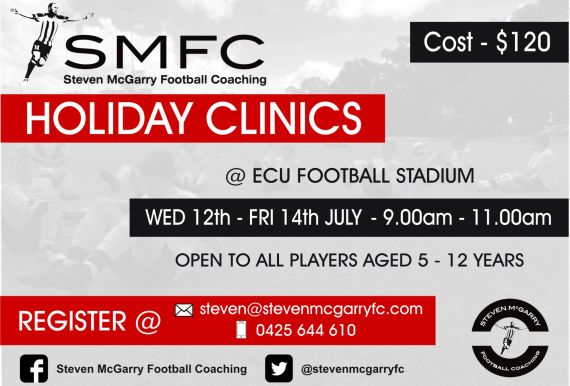 SMFC Holiday Coaching Clinics