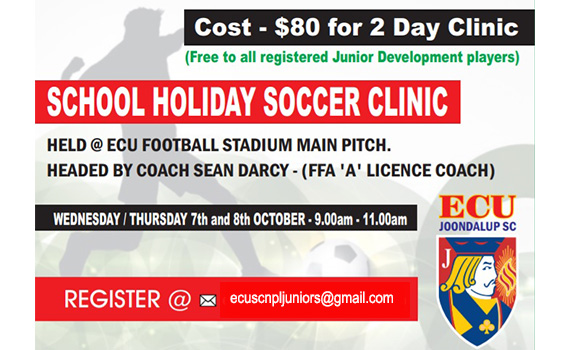 School Holiday Soccer Clinic